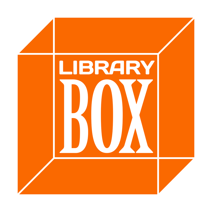 LibraryBox v2 white1